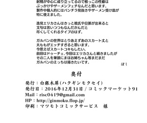 Onayami Itsumi-san - part 4098