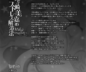 Jougasaki Mika no Stress Kaishouhou - part 313