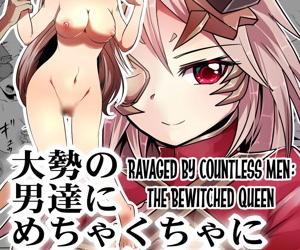 Oozei no Otoko-tachi ni Mechakucha ni Sareru Ouma no Joou-sama - Ravaged by Countless Men: the Bewitched Queen - part 96