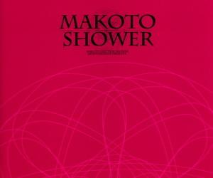 Makoto Shower - part 3343