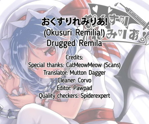 Okusuri Remilia! - Drugged Remilia! - part 629