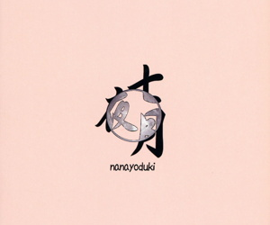 Futa ♂ Futa ♀ Gensoukyou - part 35