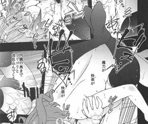 Risei ga Jouhatsu Shichatta Kei - part 143