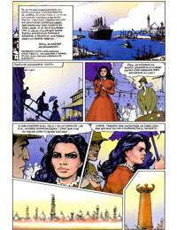 Solano López - Barreiro El Instituto III En el imperio de Shet - part 2