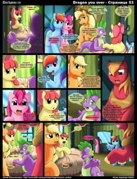 Dragon You Over - part 3