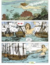 Gullivera - 新格列佛游记 - part 2