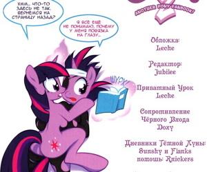 Hoofbeat 2 - Another Pony Fanbook Удар Копытом 2 - Другая фан-книга о пони!