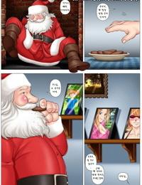 Merry Xmas Chloe