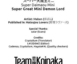 Super Daimaou Mini - Super Fine Mini Ghoul Lord