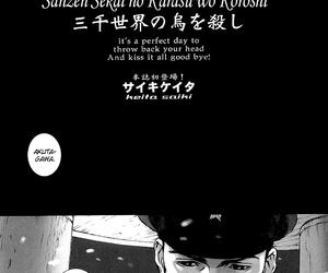 Sanzen Sekai picayune Karasu wo Koroshi