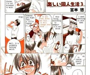 Tanoshii Doujin Seikatsu 3