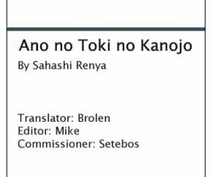 Ano Toki no Kanojo