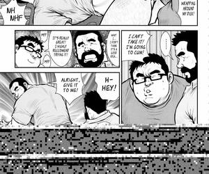 Huuun! Densi Ryou - Kazegumo! Mens Dorm