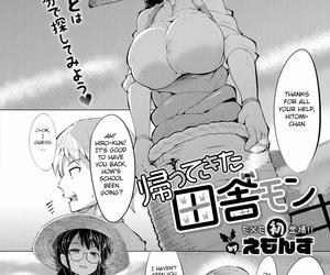 Kaettekita Inakamon