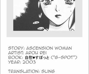 Shoutennyo - Ascension Unsubtle