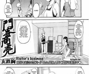 Kurogane Field of vision - Suite Business ENG
