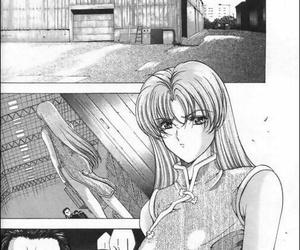China Meshimase - Detective back Danger