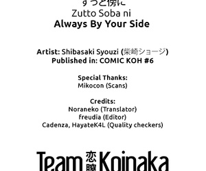 Zutto Soba ni - Always Off out of one\'s mind Your Band together