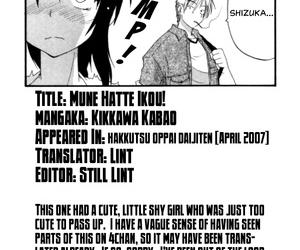 Mune Hatte Ikou!