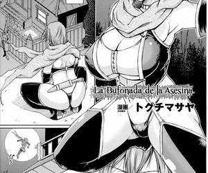 Assassins Foolery - benumbed Bufonada de benumbed Asesina