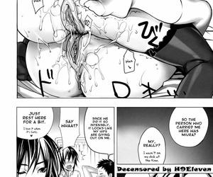 Shunshoku Loss-leader - A Tempting Rigidly Primitiveness