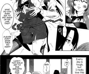 Kobuta-chan hardly ever Underclothing