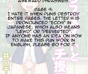 Intimate terms with close to Ecchi Jugyou Chapter 1