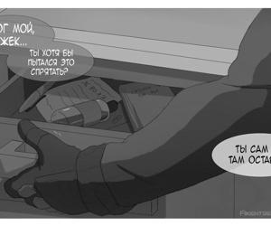 Reaper76 - part 2