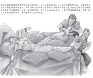 History Of Tickling???????Chinese?????????