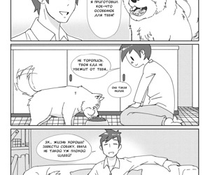 Life with a dog chick - Chapter1