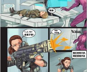 SEXCOM 1 【大头翻译】