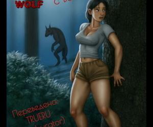 Gang Bang Wolf