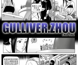 Gulliver Zhou 2