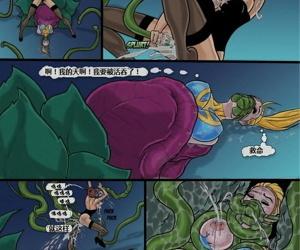 Lunagirl - Troubles At The Greenhous??????