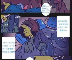 Sleep Over?Chinese?
