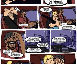 Nice Stud Jack x EdgeMaster Gabe - part 3