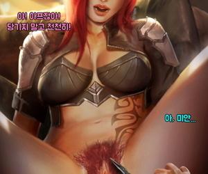 Katarina Shaving Pussy
