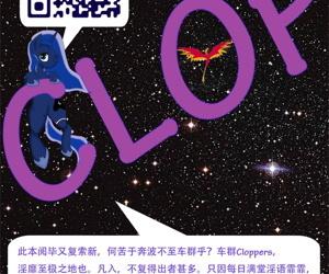 【Lumineko】【浮力驹汉化】思乡2:暖心节