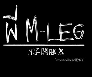 Put emphasize M-leg apparition - M字開腿鬼 - part 2