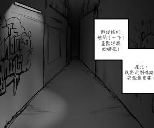 The M-leg ghost - M字開腿鬼
