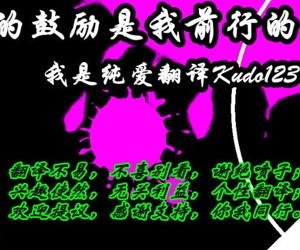 唇膏(K记翻译)