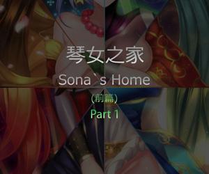Sonas Home Greatest Part
