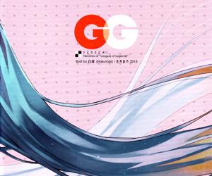 (FF21) [Friendly Sky (CHuN)] GG (League of Legends) [English] [Facedesk]