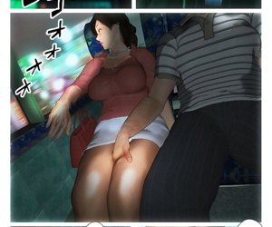 Kyou no Misako-san 2019:2