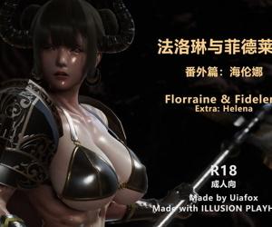 Florraine&Fidelena_extra