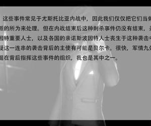 天鹅湖 ~the swan lake~ chapter-2.1
