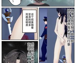 Nottorareta Mahou Shoujo no Higeki - part 2