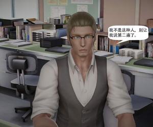 变身侦探 - 変身探偵 - part 2