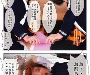 Saki-chan to Tosho Iinchou Yuri-chan de Warugaki Doukyuusei o Kusuguri Ashikoki Choukyou Kichiku Zeme~Ijimekko Gakuten Kusuguri Dorei Ochi ~ - part 2