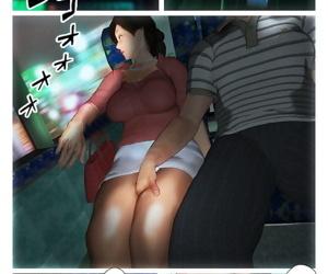 Kyou no Misako-san 2019: 2